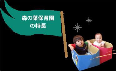保育園 事態 県 千葉 宣言 緊急